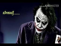 kannada attitude status whatsapp status