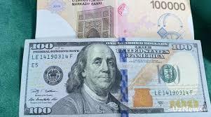 Курс доллара в банках достиг 9500 сумов - UzNews.uz