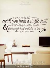 Islamic Wall Art From Irada 50 Decals By Top Artists Islamic Wall Art Islamic Decor Quran