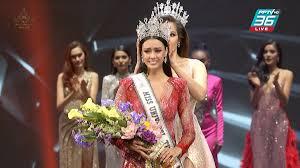 Miss Universe Thailand (@MUofficialTH)