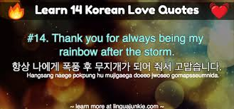 learn korean love quotes hangul english translations