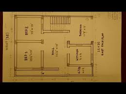2bhk 25 30 east face house plan you