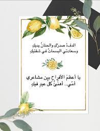 احلى صور بنات عيد الفطر 2020 رمزيات بنات حلوة للعيد الفطر 2020
