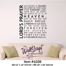 Lord S Prayer Wall Decal Home Prayer Decal Family Room Etsy