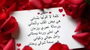 حبيبي صباح الخير مسجات احلى واجمل بوستات صباحيه صور حزينه