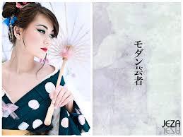 modern geisha heartan an