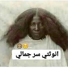 جمعه العتاك On Twitter هاي تحل مشكلته ههههههه