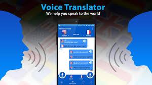 переводчик - русский переводчик на всех языках для Андроид ...