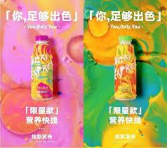 娃哈哈将推出黑茶饮料,还有限量版营养快线和彩妆盘- 每日头条