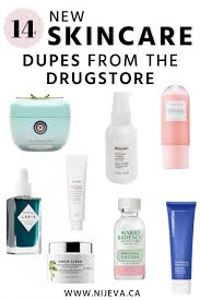 skincare dupes from the 2019