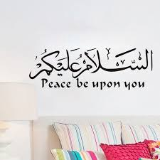 Peace Be Upon You Wall Stickers Islamic Character Muslim Quotes Arabic Salute Wall Decal Removable Diy Living Room Home Decor Wish