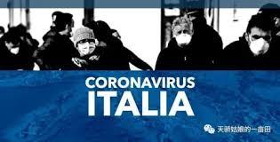 Image result for 我来告诉大家现在一个真实的意大利情况吧……