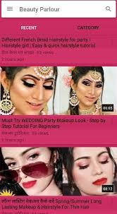las beauty parlour business kaise