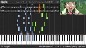 Pokémon XY&Z Opening - XY&Z (Synthesia) - YouTube