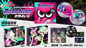 Splatoon 2 'Octotune' OST + limited ...