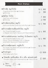 la maison bangkok eatary