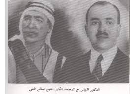 المرحوم الدكتور الشيخ عبد اللطيف اليونس... - شبكة أخبار اللاذقية و ...