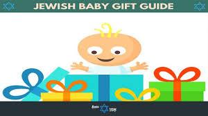 jewish baby gifts for bris brit milah
