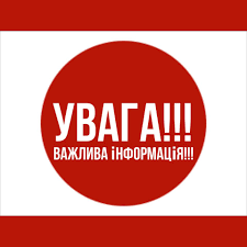 Коронавирус. Кучер призвал власти Харькова закрыть школы на ...