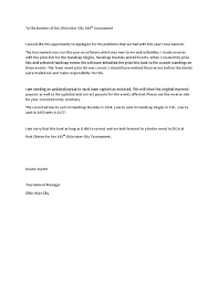 Attached is the Letter Duane Snyder... - Ohio Inter-City Bowling  Association Tournament | Facebook