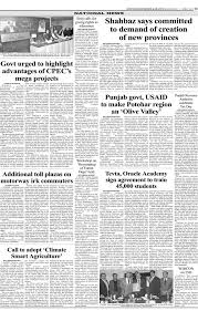 BR-ePaper   Call to adopt 'Climate Smart Agriculture'