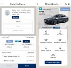 Hyundai S First Digital Car Key App Is Live On The Play Store For The 2020 Sonata