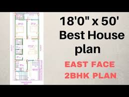 18 x 50 0 2bhk east face plan