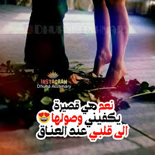 هه قزومه وبكيفي Arabic Quotes
