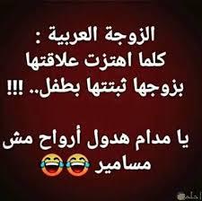 صور نكت لبنانية وكوميكس مصورة تموت من الضحك