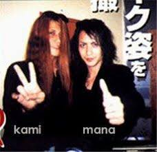 picture of mana without his makeup no