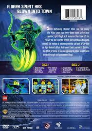 Welcome/Ninjago Season 5 DVD