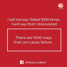 ผมจะไม่พูดว่าผมล้มเหลวมา 1,000 ครั้งหรอก... - Globish โกลบิช ภาษาอังกฤษสำหรับวัยทำงาน