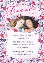 Amore Birthday Card To A True Friend Funky Pigeon