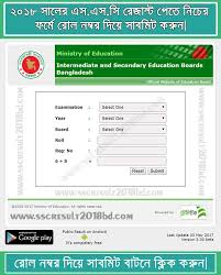 www.sscresult2018bd.com/ is an Educational Website in Bangladesh ...