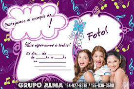 Grupo Alma Music Conf E Invt