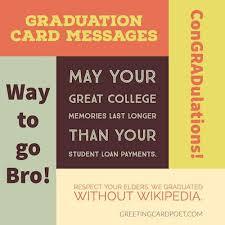 wishing graduation quotes