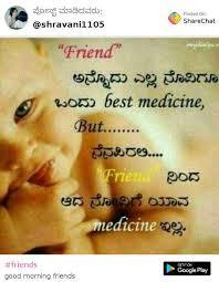 friends ಟ್ರೆಂಡಿಂಗ್ ಟ್ಯಾಗ್ಸ್ whatsapp status