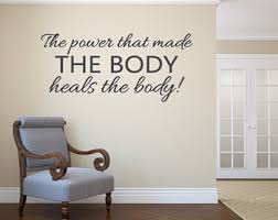 Healing Wall Decal Quotes Etsy