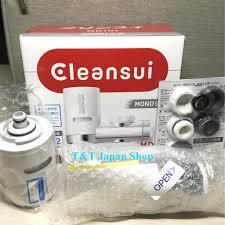Máy lọc nước tại vòi Misubishi Cleansui MD101 nội địa Nhật Bản