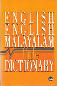 english english malayalam little