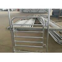 Lowes Cattle Gate Lowes Cattle Gate Manufacturers And Suppliers At Everychina Com