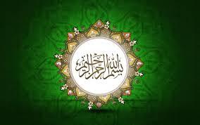 صور اسلامية جديدة Hd فلسنجي