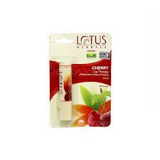 lip balm cherry spf 15 4 gm