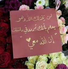 خلفيات اسلاميه للواتس Beautiful Arabic Words Ramadan Crafts