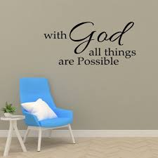 With God All Things Are Possible Decal Christian Wall Art Sticker Bible Verse Wall Decor Walmart Com Walmart Com