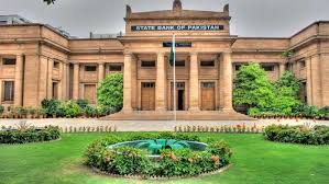 SBP announces third cut amid virus outbreak,