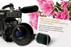 Привітання з Днем працівників радіо, телебачення та зв'язку - Нова Доба
