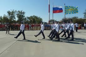 В Астрахани отметили день ВВС : Министерство обороны Российской ...