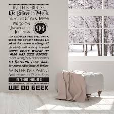In This House Quotes Kids Wall Decal We Do Geek Vinyl Wall Stickers Mural Room Decoration Lord Of The Rings Wall Decor B300 T200601 Decorative Wall Transfers Design Wall Decals From Highqualit09