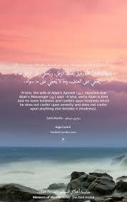 photo quran alhamdulillah aesthetic islamic inspirational